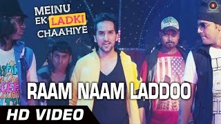 Raam Naam Laddoo Official Video HD | Meinu Ek Ladki Chaahiye | Raghubir Yadav & Puru Chibber