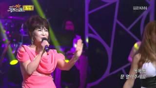 똑똑똑 - 가수 유가영  (KNN) 전국TOP10 가요쇼 (558회)