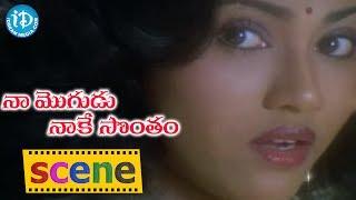 Vani Viswanath Romance With Mohan Babu - Naa Mogudu Nanke Sontham || Romance Of The Day