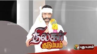 Thilagar Kudumbam - Vijayadasami Special Program