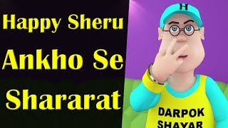Happy Sheru Ankho Se Shararat || Happy Sheru || Funny Cartoon Animation || MH One