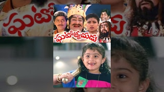 Ghatothkachudu Movie | Ali, Roja, Satyanarayana Full Length Telugu Moive