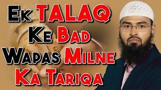 Ek Talaq Dene Ke Baad Ruju - Wapas Miya Biwi Ke Milne Ka Tariqa By Adv. Faiz Syed