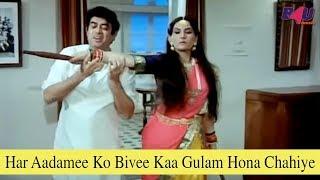 Har Aadamee Ko Bivee Kaa Gulam Hona Chahiye | Hiraasat | Mithun Chakraborty, Hema Malini