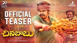 Chinna Babu Official Telugu Teaser   Karthi, Sayyeshaa, Sathyaraj   D. Imman