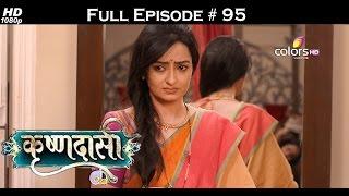 Krishnadasi - 6th June 2016 - कृष्णदासी - Full Episode