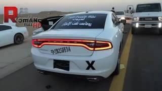 تفحيط سيارات العراق