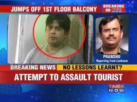 British Tourist in Agra escapes rape bid!