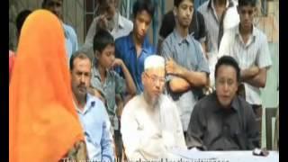 Madaripur Legal Aid Association