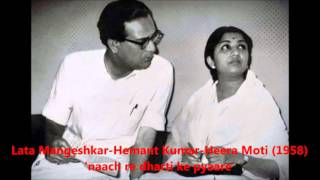 Lata Mangeshkar & Hemant Kumar - Heera Moti (1958) - 'naach re dharti ke pyaare'