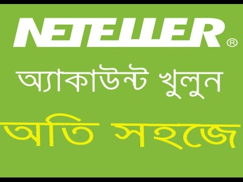 Xxx Mp4 How To Open Neteller Account Bangla Tutorial 2017 3gp Sex
