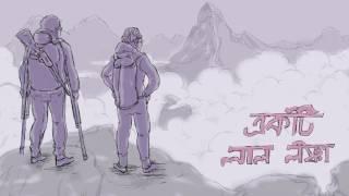 Kakababu Adventures