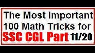 Super Math tricks can help you to score 45+ : Tricks Part 11 /20 English Medium