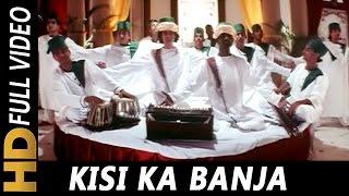 Kisi Ka Ban Ja   Sabri Brothers   Tarkieb 2000 Qawaali   Tabu, Shilpa Shetty