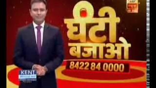 Ghanti Bajao Bank ABP News, 19 Feb 2018 episode, Bankers News, BPS News, WE BANKERS, PNB Fraud