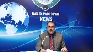 Radio Pakistan News Bulletin 3 PM  (17-11-2018)