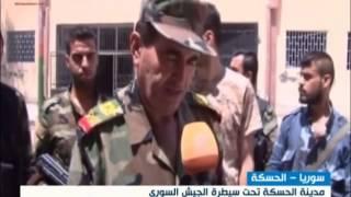 الجيش السوري والوحدات الكردية يسيطران على الحسكة