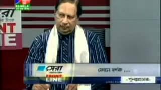 জামায়াত একটি আদর্শিক দল: আওয়ামী নেতা সাবেক মন্ত্রী আবু সাইয়িদ