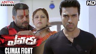 Yevadu Movie || Climax Fight || Ram Charan, Sai kumar, Shruthi Hasan