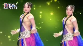 खा गयो बिछुड़ों - Marwadi DJ Song | Kha Gayo Bichhudo | FULL HD | Rajasthani New Song | 2017 VIDEO