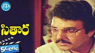 Sitara Movie - Sarath Babu, J V  Somayajulu Best Scene