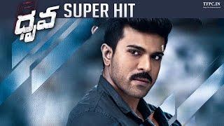 Ram Charan's Dhruva Movie Super Hit Promo   Ram Charan   Rakul Preet Singh   TFPC