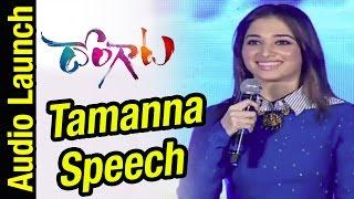 Mohan Babu Garu Lives in my Heart forever, Praises Tamanna | Dongaata Movie Audio Launch