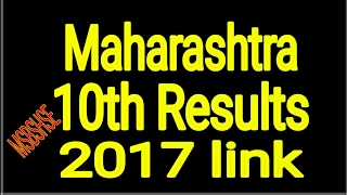 How to check Maharashtra Board ssc Class 10th Results 2017 simply? MSBSHSE Results,mahresult.nic.in