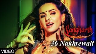 36 Nakhrewali Song feat. Shibani Dandekar - Sangharsh (Marathi Movie)