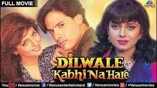 Dilwale Kabhi Na Hare | Hindi Movies Full Movies | Romantic Movies | Latest Bollywood Full Movies