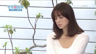 [Vietsub][Love or Spend][cut scene] Bùi Hựu Hân x Lục Úy Huyên │tập 15