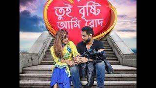 Tui Brishi Ami Rod - Piran Khan ft. Nilam Sen Latest  Bangla Music Video