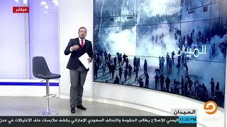 كيف هربت السعودية الكاتب د. جمال خاشقجي من داخل تركيا إلى الخارج حتى وصل إلى السعودية؟