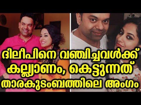 Xxx Mp4 ദിലീപിനെ വഞ്ചിച്ചവൾക്ക് കല്ല്യാണം കെട്ടുന്നത് സൂപ്പർതാരത്തിന്റെ Jyothi Krishna Going To Marry 3gp Sex