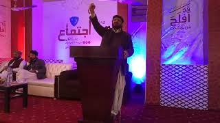 Naveed Anwar Speech At Annual Ijtama E Arkan
