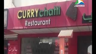 Kerala Floods: Kerala Restaurants in UAE Donates to CM
