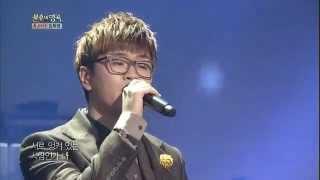 [HIT] 불후의명곡2-신용재(Shin Young Jae) - 너를 위해.20130223