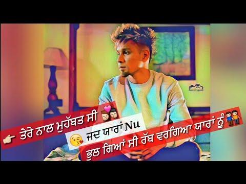 Xxx Mp4 Mohabbat Kambi New Punjabi Whatsapp Status 3gp Sex