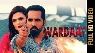 New Punjabi Song - WARDAAT (Full Song) | PAMMA SUNAR | Latest Punjabi Song 2017