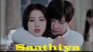 O saathiya | Dil Bole Oberoi song | Korean mix