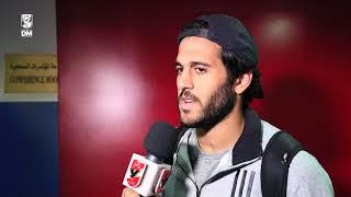 لقاء مع مروان محسن بعد مباراة طلائع الجيش بالدوري