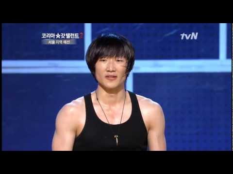 Next world star Mo se Do Korea s Got Talent 2 도모세 � �리아갓탤런트2