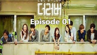 The Lover - Ep 1    Korean New Movie Drama