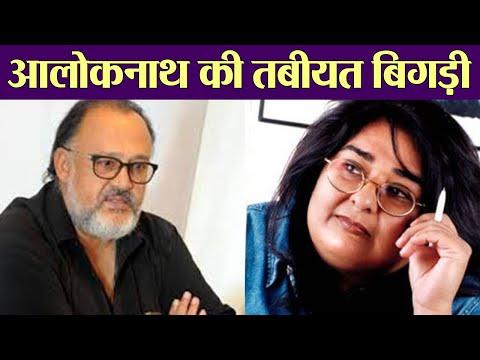 Xxx Mp4 Alok Nath Vinta Nanda Controversy Alok Nath Falls SICK Check Out FilmiBeat 3gp Sex