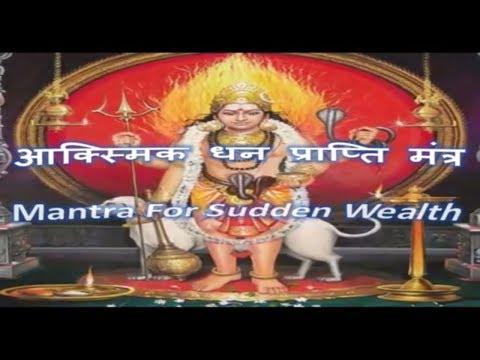 Bhairav Shabar Mantra For Sudden Wealth