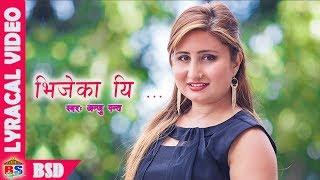 Anju Panta New Song-2017/2074 | Bhijeka Yi | Lyrics/Music by Henjal