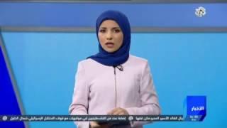 براء عبدالرحمن لقناة العربي من لندن للحديث عن مجزرة حمورية بالغوطة اليوم