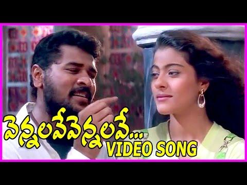 Merupu Kalalu Video Songs    Vennelave Vennelave Song - AR Rahman Hit Songs - Prabhudeva,Kajol