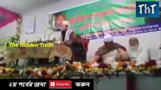 Waz Mahfil Amir Hamza 2017 তাফছিরুল কোরআন মাহফিল Bangla Waz Senbag, Noakhali 1st Part