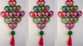 DIY: Plastic Bottle Wall Hanging!!! How to Make Beautiful Wall Hanging With Plastic Bottle & Woolen